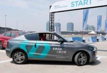 """零跑汽车发布AI芯片""""凌芯01"""":可接近L3自动驾驶等级"""