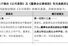 中兴将召开股东大会 拟申请贷款近700亿