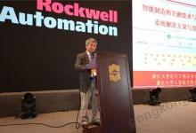 罗克韦尔自动化:三十年朝夕助力中国制造