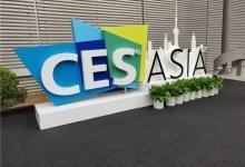 何刚CESA:新影像将成手机发展新动向