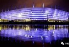 欣赏下世界杯12座球场夜景照明