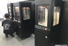 CES Asia 2018,有哪些3D打印公司?