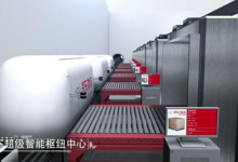 京东开发磁悬浮管道技术:这个包裹有点急