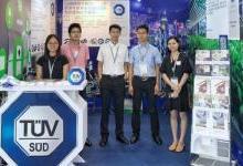 TUV南德发布智能照明植物照明认证解决方案