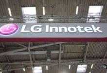 LG Innotek公布全新UV LED品牌InnoUV