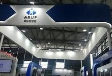 上海CES第二天直播:五大企业瞄准AI和IoT