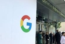 谷歌将在加纳设置人工智能研究中心