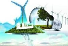 哈萨克斯坦今年计划启动可再生能源项目