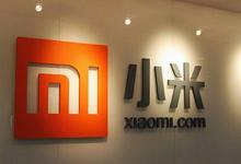 小米或将于6月25日开始在港招股