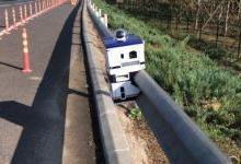 """""""看脸""""的社会 机器人巡警上线"""