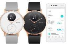 """诺基亚健康智能手表让旅行""""轻装上阵"""""""