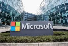 微软明年将上线大批硬件设备