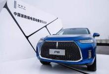 相同价格买插电混动还是传统能源车更好?
