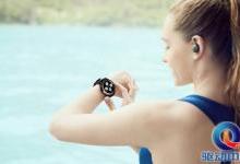 三星Gear S4智能手表细节曝光