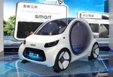 奔驰:瞰思未来在中国更快落地