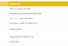 全新小米平板通过3C认证