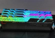 """RGB新境界:""""水晶内存""""光彩夺目"""