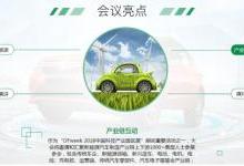 如何破解新能源汽车产业化僵局?