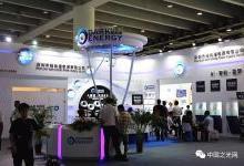 深圳暗能量:让智能照明早日落地