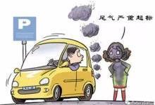 FCA宣称车辆路测测试方法不合理,排放超标20倍
