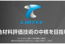 日本为何对全固态锂电池情有独钟?
