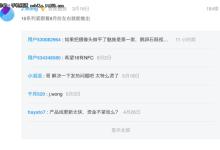 黄章曝魅族16细节:骁龙845+屏下指纹