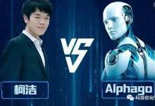 人工智能(61)–AlphaGo浅析(1)