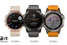 佳明发布fēnix 5 Plus旗舰智能手表