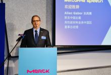 默克OLED技术中国中心在上海正式启用
