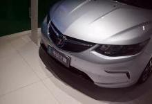 比丰田混动系统更先进?别克Velite 5上海实拍