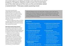 创意机器:人工智能对未来劳动力影响报告