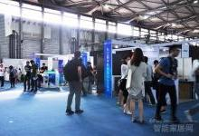 长江商学院以团队的形式亮相CES Asia