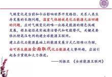 深度 | 谁能拯救中国的光伏产业?