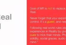 Magic Leap公布透过MLO的演示视频