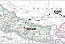 穿越喜马拉雅:中国-尼泊尔铁路将开建