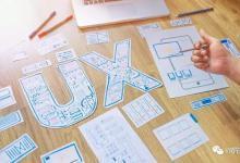 XR对于UX/UI设计意味着什么?