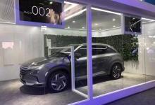 氢燃料电池大放异彩,韩系这款车点亮氢能未来