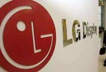 LG Display在中国显示市场艰难度日