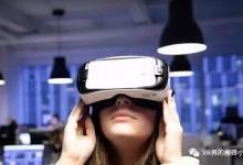 近一半的大学在校园中采用VR技术