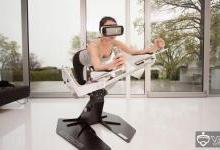 ICAROS获资,将推进VR运动器械