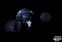 Rokid发布多款智能硬件产品