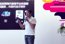 小觅双目摄像头深度版正式发布!