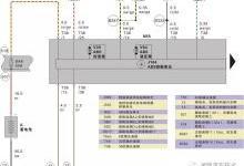 电路识读21-ABS/ESP/ASR控制系统电路图识读