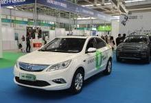 新能源汽车6月不容错过八大事件!