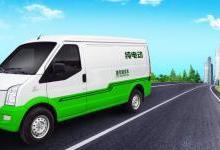 新能源物流车还能否一路高歌?