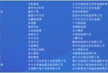 """中国制造转型机遇期,企业如何""""智""""胜未来?"""