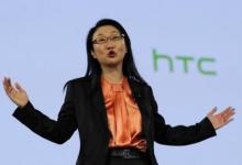 HTC宣布将裁员1500人