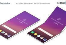 不让三星独美:LG开始准备折叠屏手机