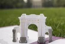 清华新版通知书:激光雕刻3D校门创意十足