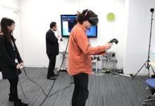 详解传感器在VR头显上的应用